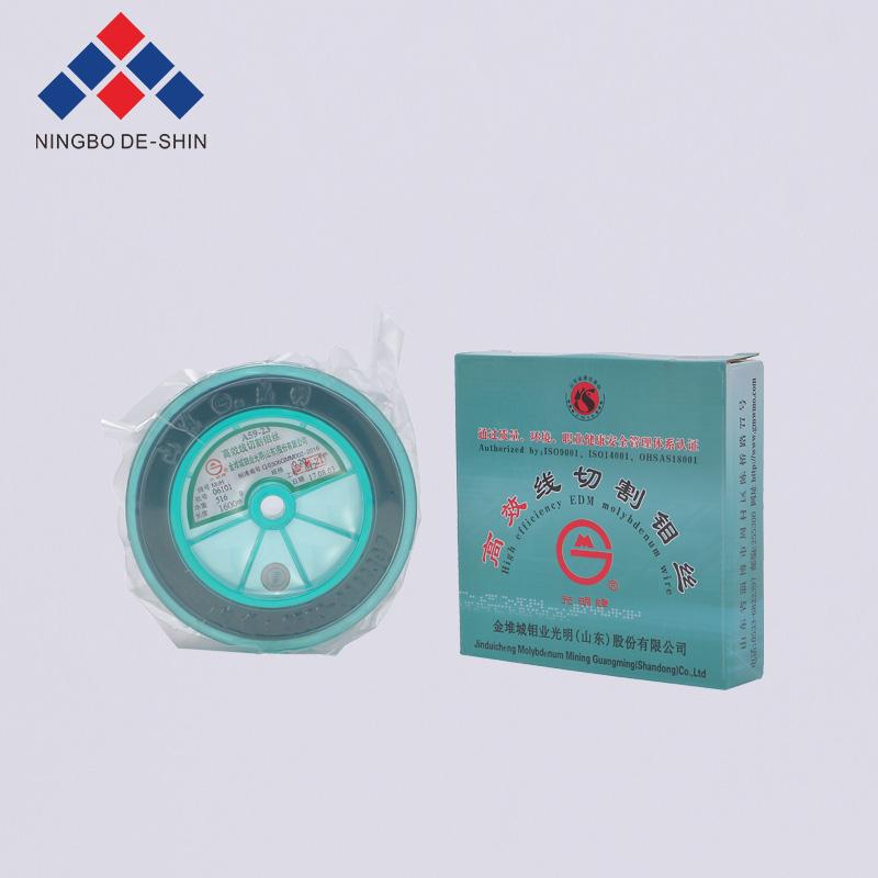 Reasonable price Edm Brass Wire 0.30mm - Molybdenum Wire – De-Shin ...