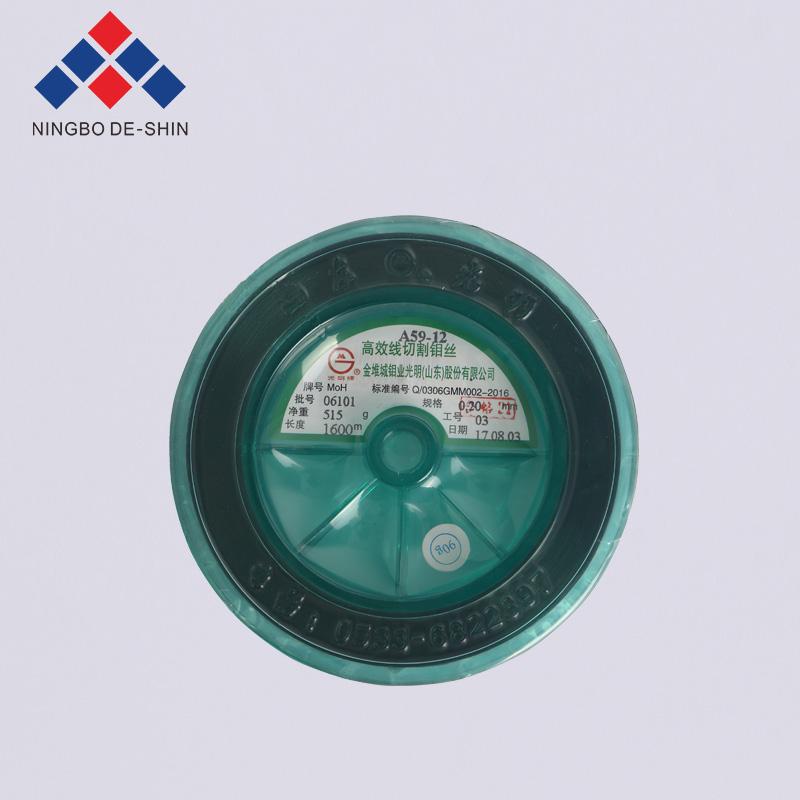 Factory making Cnc Machine Manufacturing - Molybdenum Wire – De-Shin ...